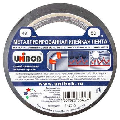 Купить Лента металлизированная Unibob 48 мм х 50 м дешевле
