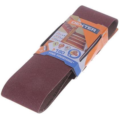 Купить Лента шлифовальная Dexter P180 75х533 мм 2 шт. дешевле