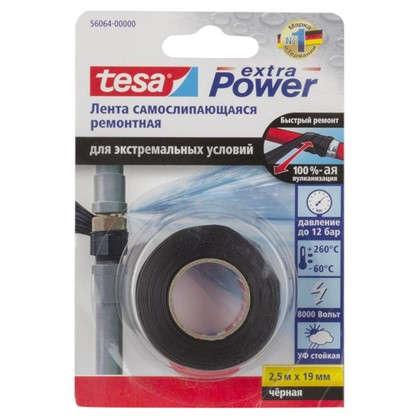 Лента силиконовая Tesa Экстренный ремонт 19 мм 2.5 м цвет чёрный
