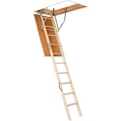 Купить Лестница чердачная OLS-B 120х60x280 см дешевле