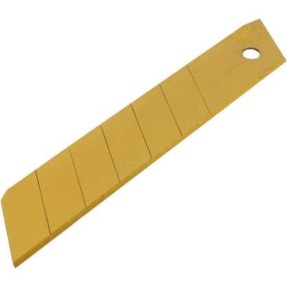 Лезвия для ножа Brigadier Extrema 25 мм 5 шт.