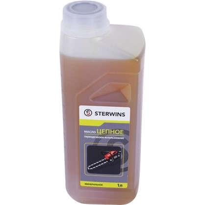 Масло цепное Sterwins для периодических работ 1 л