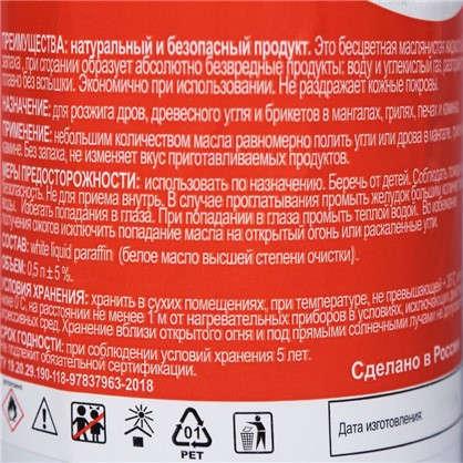 Масло для розжига мангала 0.5 л