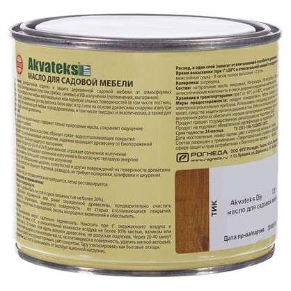 Масло для садовой мебели цвет тик 0.5 л