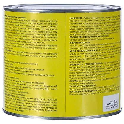 Масло для террас цвета тик Neomid 2 л