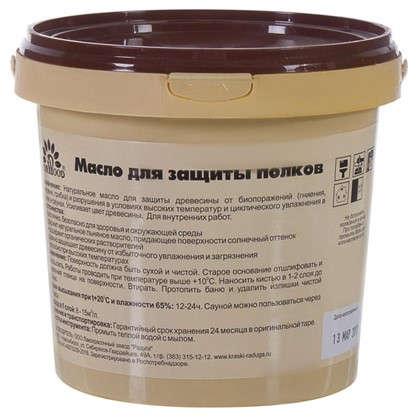 Масло для защиты полков 1 л