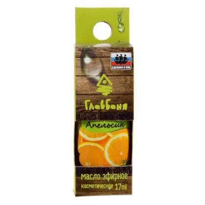 Купить Эфирное масло для бани Апельсин 17 мл дешевле