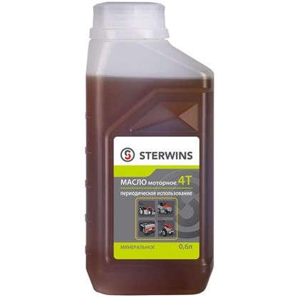Купить Масло моторное для периодических работ Sterwins 4T SAE 30 минеральное 0.6 л дешевле