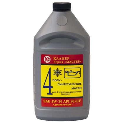 Масло моторное зимнее 4Т SAE 5W30 1 л