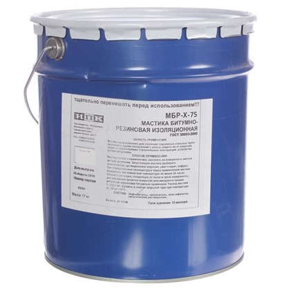 Мастика битумно-резиновая 17 кг