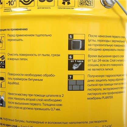 Мастика гидроизоляционная AquaMast 18 кг