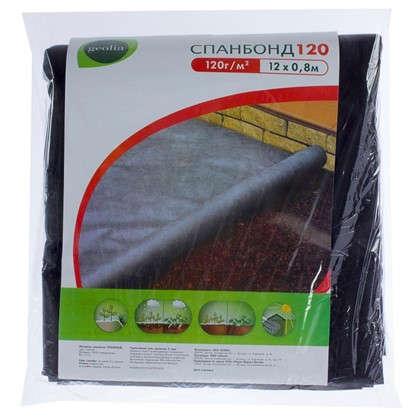 Купить Материал укрывной Спанбонд 120 г/м2 12х08 м цвет чёрный дешевле