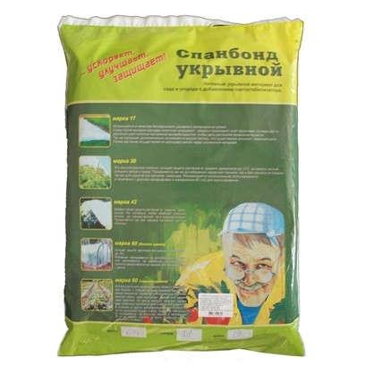 Материал укрывной Спанбонд СУФ 10х21 м 60 г/м черный