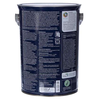Матовая краска для стен Dulux Trade Diamond база BW 5 л
