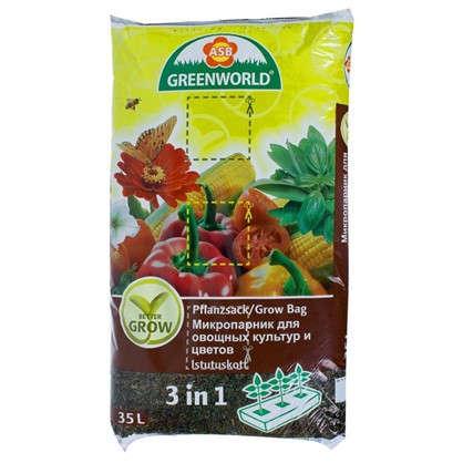 Купить Микропарник для овощных культур и цветов 35 л дешевле