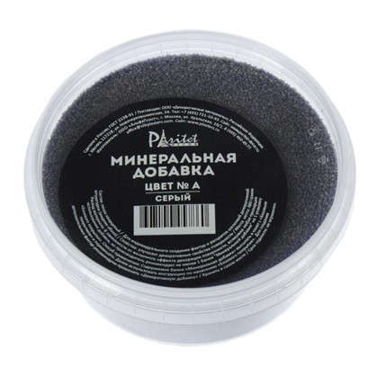 Купить Минеральная  добавка № А цвет серый дешевле