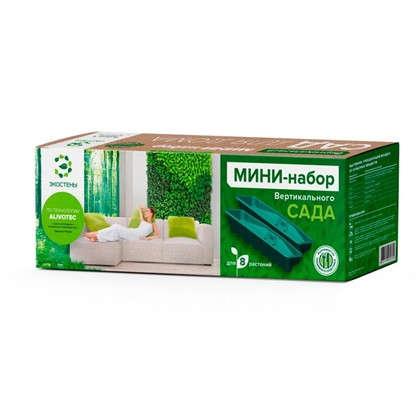 Купить Мини набор для вертикального сада дешевле