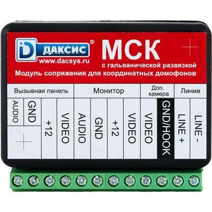 Модуль сопряжения координатный
