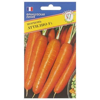 Морковь Аттилио