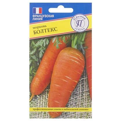Купить Морковь Болтекс дешевле