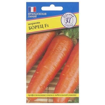 Купить Морковь Борец дешевле