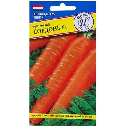 Купить Морковь Дордонь F1 дешевле