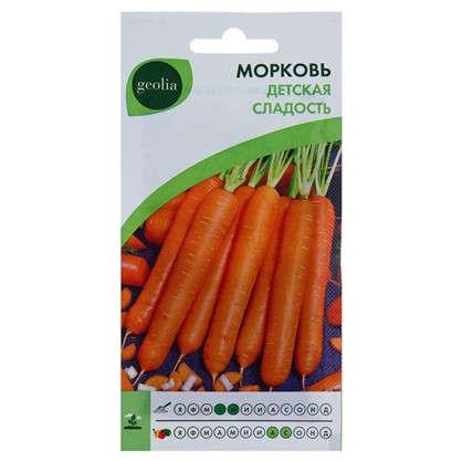 Морковь Geolia Детская сладость