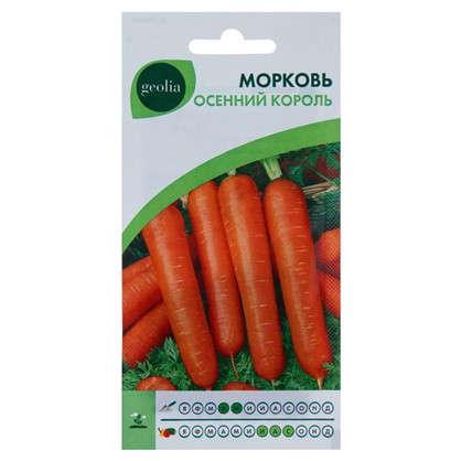 Морковь Geolia Осенний король