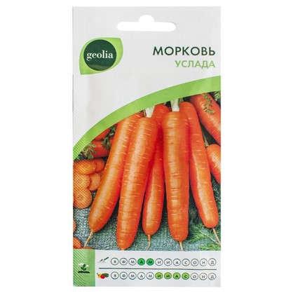 Морковь Geolia Услада