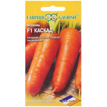 Морковь Каскад F1 150 шт. (Голландия)