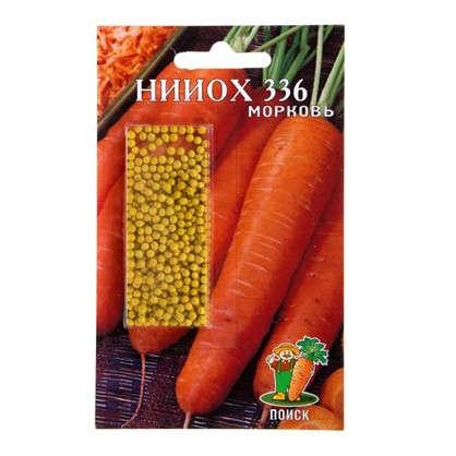Морковь НИИОХ (Драже)