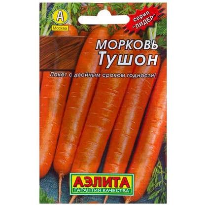 Купить Морковь Тушон (Лидер) дешевле