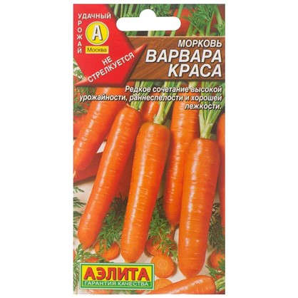 Морковь Варвара Краса 2 г