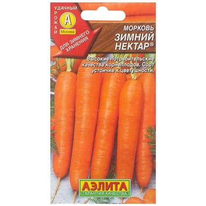 Морковь Зимний нектар 2 г