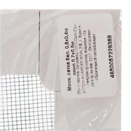Купить Москитная сетка 40x60 см для окна 50x70 см дешевле