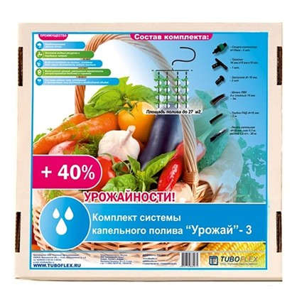 Набор для капельного полива Урожай-3 22-27 м2