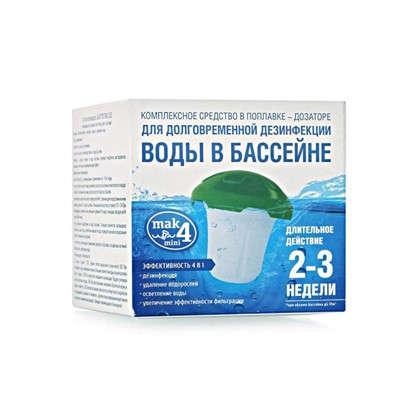 Набор для комплексной очистки воды на 2-3 неделив бассейне до 30 кв. м