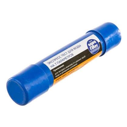 Купить Набор для тестирования воды Aquafilter дешевле