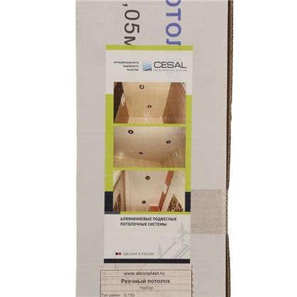 Набор реек 3х1.05 м цвет белый шёлк