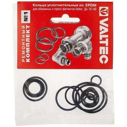 Набор уплотнительных колец Valtec для арматуры и резьбовых фитингов 21-59 мм EPDM 16 шт.