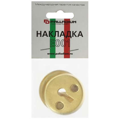 Купить Накладка на цилиндр Фабрика замков Е 001 цвет матовое золото дешевле