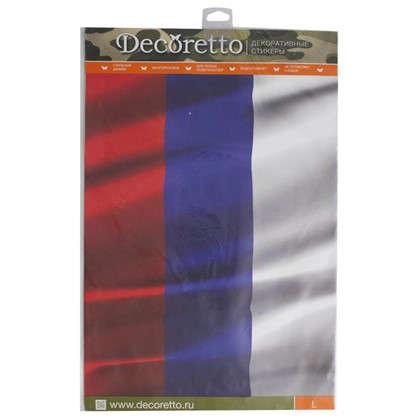 Купить Наклейка Флаг РФ Декоретто L дешевле