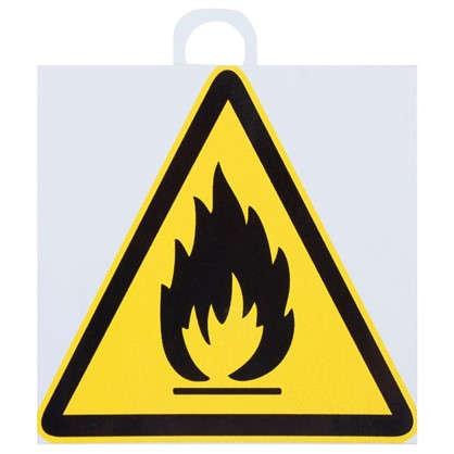 Наклейка маленькая 45 Пожароопасно