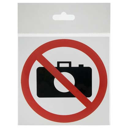 Купить Наклейка Не фотографировать маленькая пластик дешевле