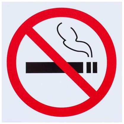 Наклейка Не курить маленькая пластик
