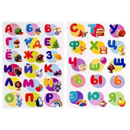 Купить Наклейка Русский алфавит Декоретто XXL 63 шт. дешевле