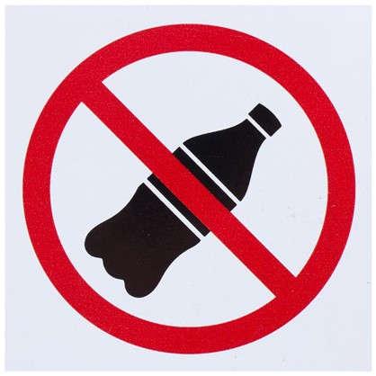 Наклейка С напитками не входить маленькая пластик