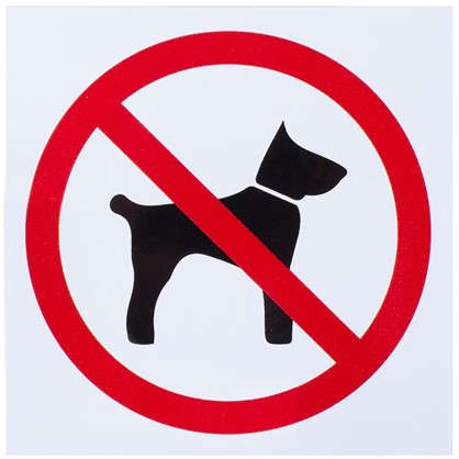 Наклейка С собаками вход запрещен маленькая пластик