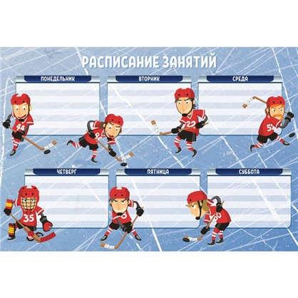 Наклейка Школа- Дружная команда Декоретто S