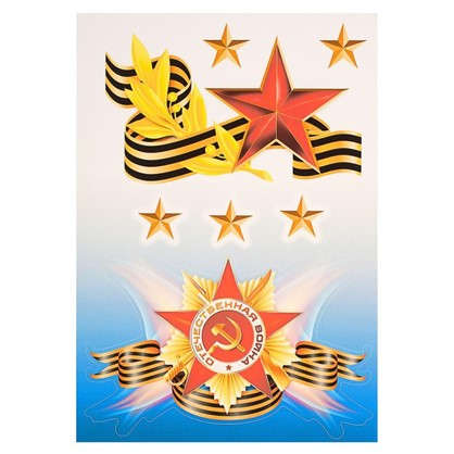 Наклейка Символы армии Декоретто S